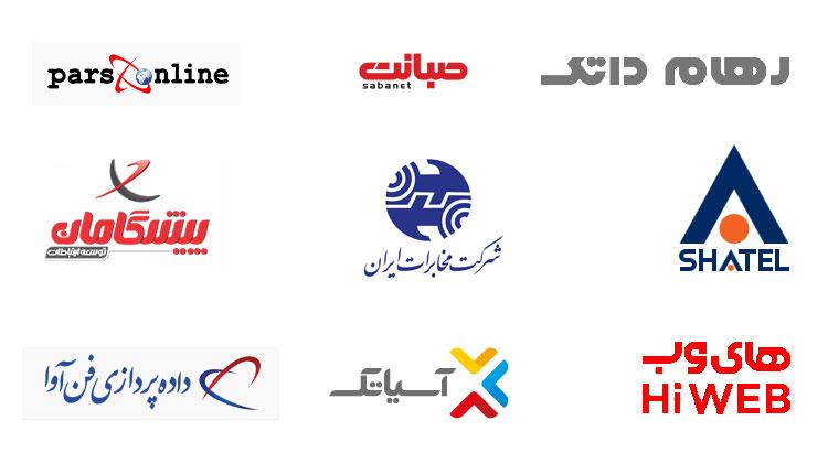 اپراتورهای ارائه دهنده اینترنت در ایران